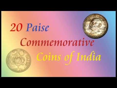 20 paise  rear commemorative coins
