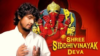 SHREE SIDDHIVINAYAK DEVA - SONU NIGAM   Ganesh Bhajan   Times Music Spiritual