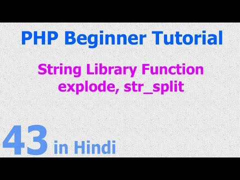43 - PHP String Function - string to array