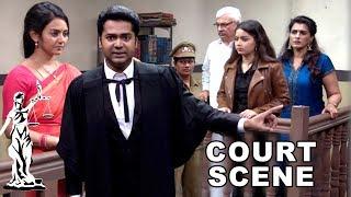 Court Scene | Thiru & Anandhi | Best of Naayagi