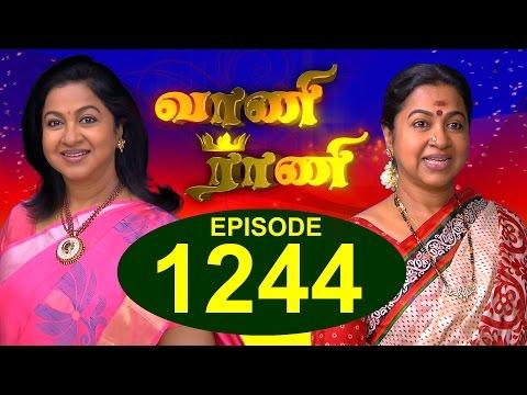 Xxx Mp4 Vaani Rani Episode 1244 24 04 2017 3gp Sex