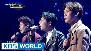 Rare Potato - Starlit Night   레어 포테이토 - 별밤 [Music Bank / 2017.03.24]