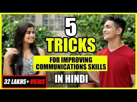 Easy Tricks For Communication Skills Improvement | Confidence Kaise Laye? | BeerBiceps Hindi