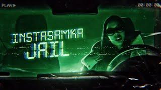 INSTASAMKA - JAIL (Премьера клипа, 2020)