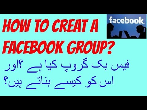How to create a Facebook group in Urdu