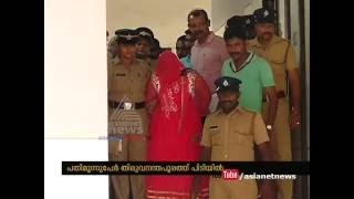 Online Sex racket; 4 Ladies arrested including Serial Actress   FIR 26 May 2016