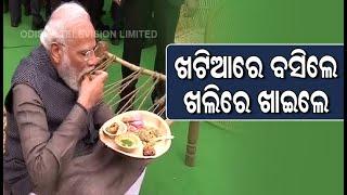 PM Modi At Hunar Haat - Had Tasty Litti Chokha Along With A Hot Cup Of Tea