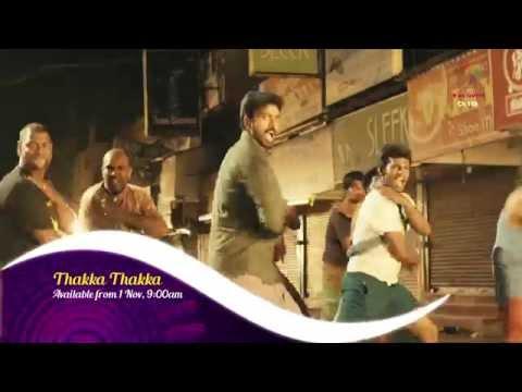 StarHub TV - Deepavali