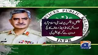 Maj Gen Babar Iftikhar Naey DG ISPR Muqarrar