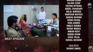Munafiq Episode 43 Teaser    Episode 43 Promo    GEO TV DRAMAS    PAKISTANI DRAMAS