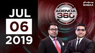 Kia ab Nawaz Sharif ko relief milega? | Agenda 360 | SAMAA TV | 06 July 2019