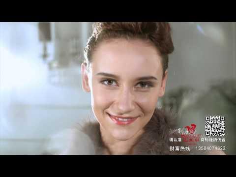 Shantou Tv commercial trousers