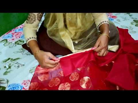 How To Stitch Saree Fall - साड़ी में फॉल कैसे लगाएं