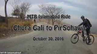 Ghora Gali to PirSohawa Ride - MTB Islamabad