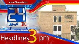 News Headlines | 3:00 PM | 18 June 2018 | 24 News HD