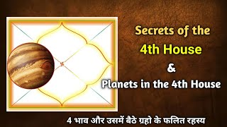 Secrets of the 4th house and planets in the 4th house