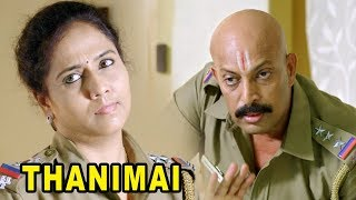 Download Sonia Agarwal leases a house | Thanimai 2019 Latest Tamil Movie Scenes | Ganja Karuppu Comedy | Video