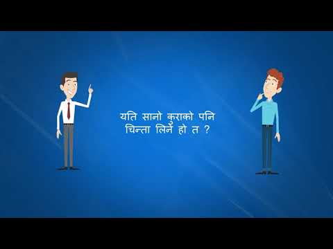 Express Cheque Clearing