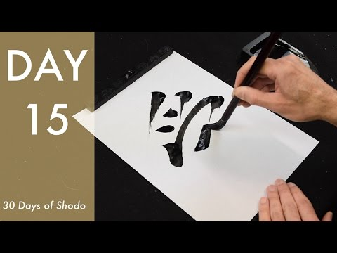Heart Sutra Study_Day 15 -