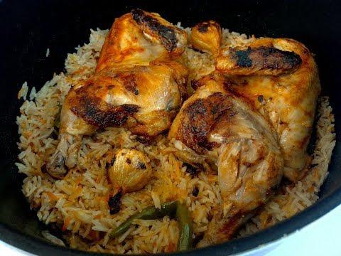 Arabian Mandi Rice || How To Make Chicken Mandi