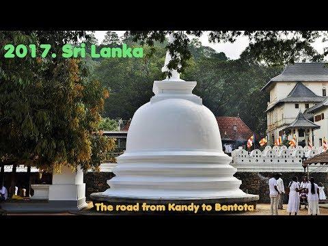MyWay. Sri Lanka. 2017. 06b. Kandy - Bentota
