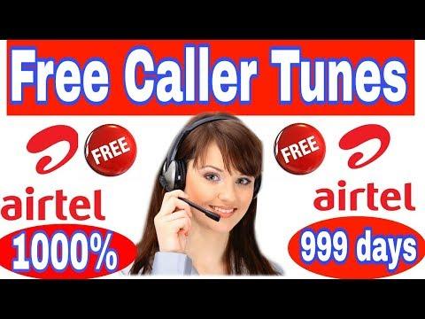 Airtel me Free Caller Tune kaise Lagaye || How to get Free caller Tune in AIRTEL