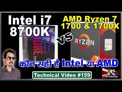 Intel i7-8700K vs AMD Ryzen 7 1700 and 1700X / Which is Best Processor #159