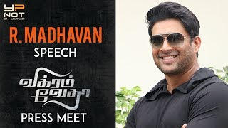 R Madhavan Speech | Vikram Vedha Movie Press Meet | Vijay Sethupathi | Y Not Studios