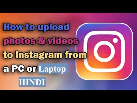 How to Upload Photo on Instagram from PC Hindi