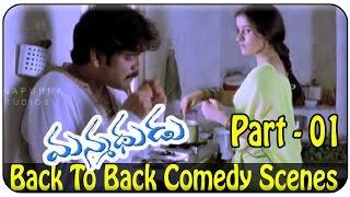 Manmadhudu Movie || Nagarjuna & Anshu Back To Back Comedy Scenes || Part 01