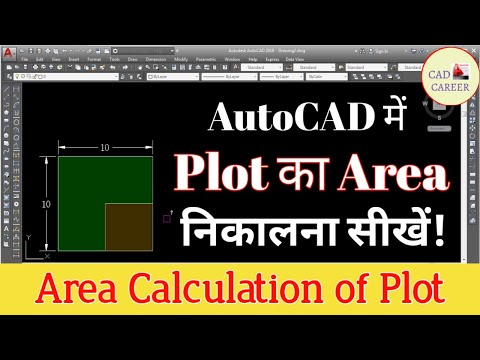 Area command in Autocad || How to calculate Area of any object in autocad || cad career