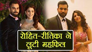 Virat Kohli - Anushka Sharma: Rohit Sharma with wife Ritika attends Mumbai Reception  वनइंडिया हिंदी