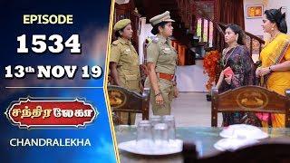 CHANDRALEKHA Serial | Episode 1534 | 13th Nov 2019 | Shwetha | Dhanush | Nagasri | Arun | Shyam