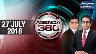 India Pakistan Relations   Agenda 360   SAMAA TV   27 July 2018