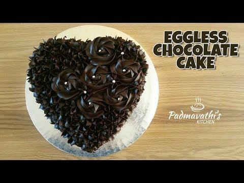 Eggless Chocolate Cake | No Oven | No Butter | Heart Shape Cake