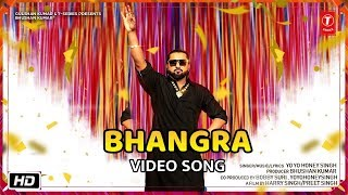 Yo Yo Honey Singh: Bhangra Hip Hop Song | First Look Out Now | Produce by T Series
