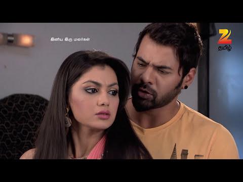 Iniya Iru Malargal - Indian Tamil Story - Episode 60 - Zee