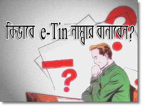 How to Make Bangladesh e-Tin number ?