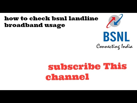 Bsnl how to check bsnl  broadband usage