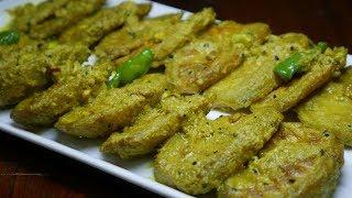 নিরামিষ সাদা কাঁকরোল। Niramish Shada Kakrol । Teasel Gourd Recipe