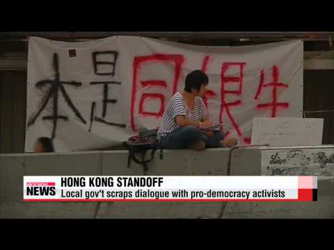 Hong Kong pro-democracy protesters call for new rally   홍콩 정부, 시위대와의 대화 전격 '취소'