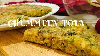 Chemmeen pola (Prawns kums)/ Easy iftar snack