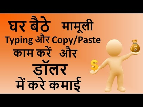 [Hindi] Online Jobs Without Investment in India | 100 % Genuine and Legal