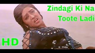 Zindagi Ki Na Toote Ladi Kranti (1981) Full Video Song *HD*