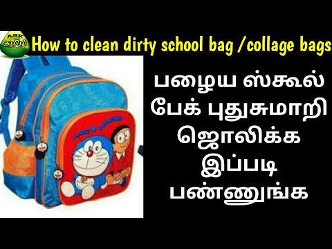 இப்படி வாஷ் பண்ணி பழைய ஸ்கூல் பேக்க புதுசாக்குங்க | How to clean dirty school bag and college bags