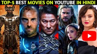 Top 5 Hollywood Best Movies Available On YouTube In Hindi | Part 52