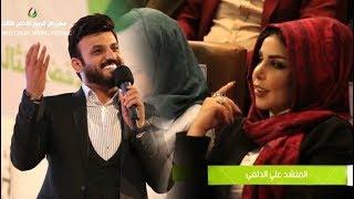 #x202b;علي الدلفي جنون طالبات جامعه بغداد  ؟ !!!😲😲#x202c;lrm;