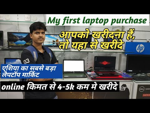 My first laptop purchase in Nehru place delhi || Hp pavilion 15-cc132tx  || Video editing laptop