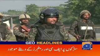 Geo Headlines - 01 PM - 26 November 2017