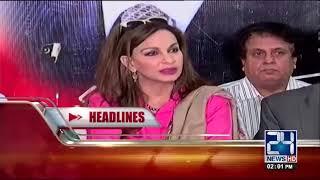 News Headlines | 2:00 PM | 13 October 2017 | 24 News HD